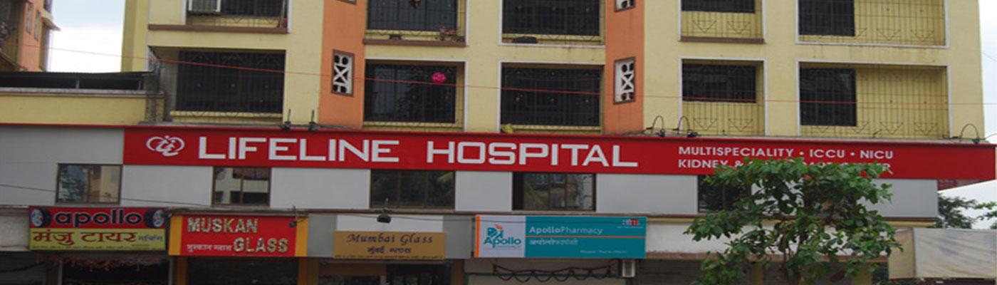 Life Line Hospital – lifelinehospitalthane com